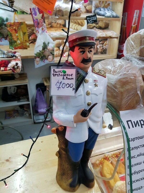 За тов.Сталина!