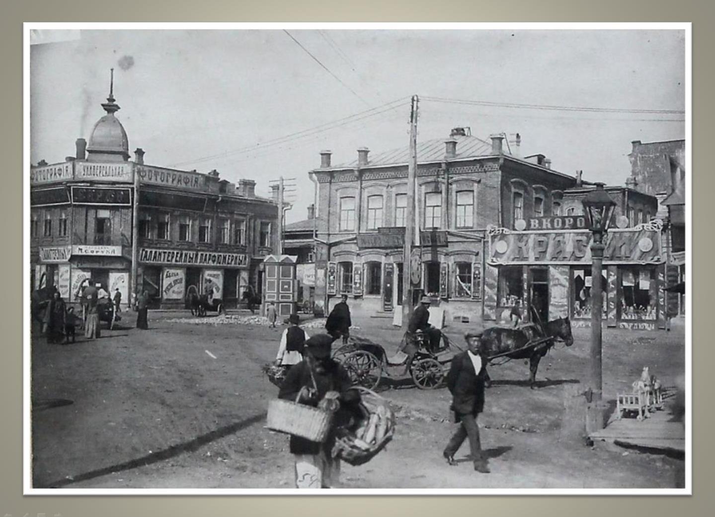 Доходный дом Угол Арсенальской и 6-ой Солдатской улиц