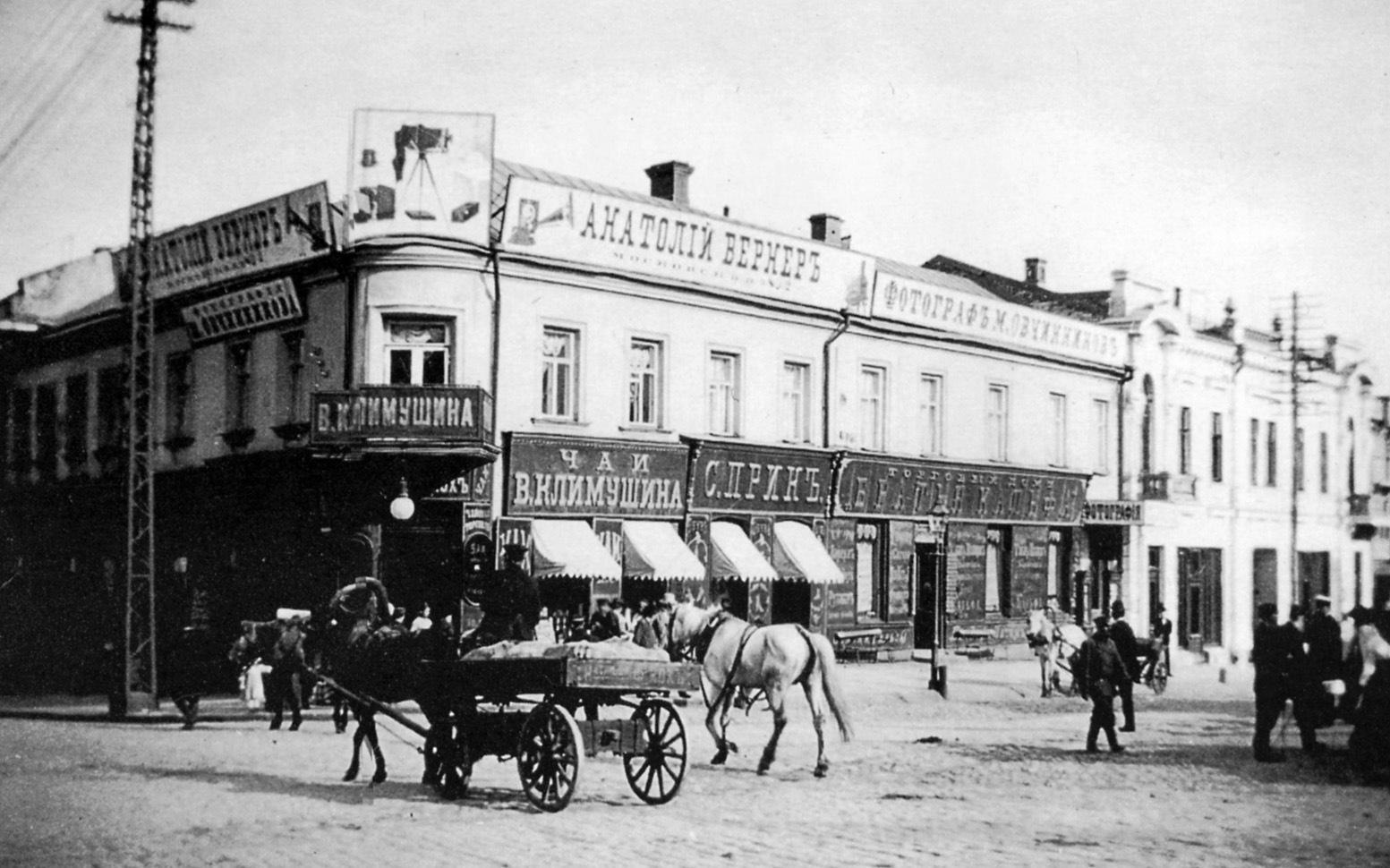 Угол Московской улицы и Николаевской площади