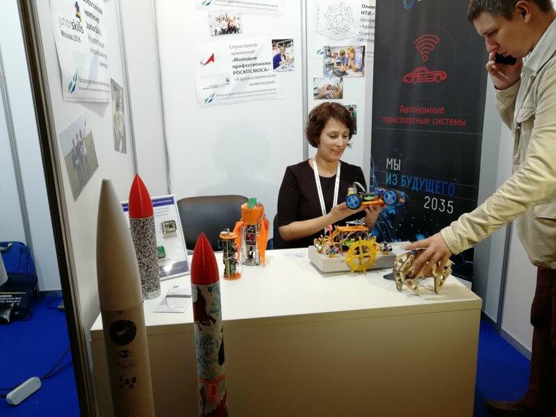 IV Конгресс Инновационная практика: Наука + Бизнес