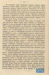 Столетие города Перми 5.jpg