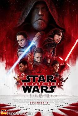 Star Wars: Episode VIII - Die letzten Jedi (2017)
