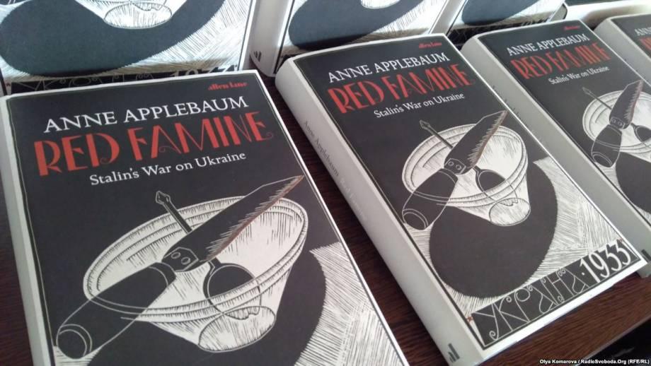 Голодомор не имеет счастливого конца, в отличие от Украины – Энн Эплбаум