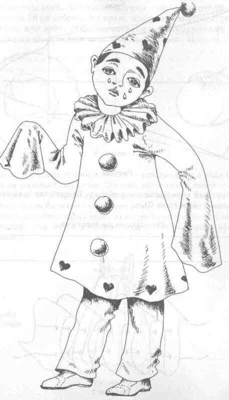 Картинки карнавальные костюмы карандашом