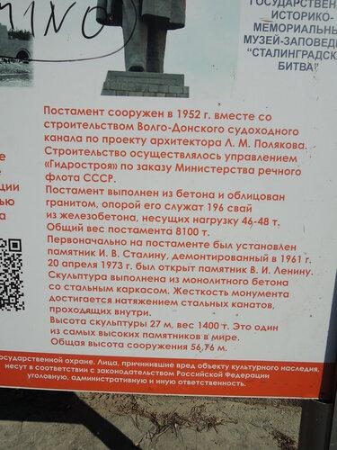 https://img-fotki.yandex.ru/get/893904/184459687.30a/0_1bd7b4_93fe30ef_L.jpg