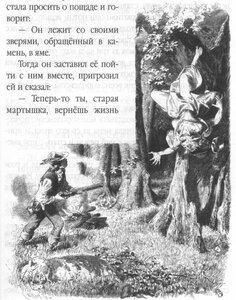 https://img-fotki.yandex.ru/get/893904/19411616.651/0_13231b_5bb66ad_M.jpg