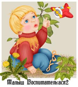 https://img-fotki.yandex.ru/get/893904/196501997.419/0_1a11b4_bcf85956_M.jpg
