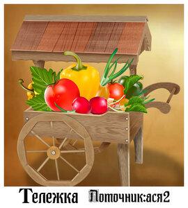 https://img-fotki.yandex.ru/get/893904/196501997.419/0_1a11bf_29d1f284_M.jpg