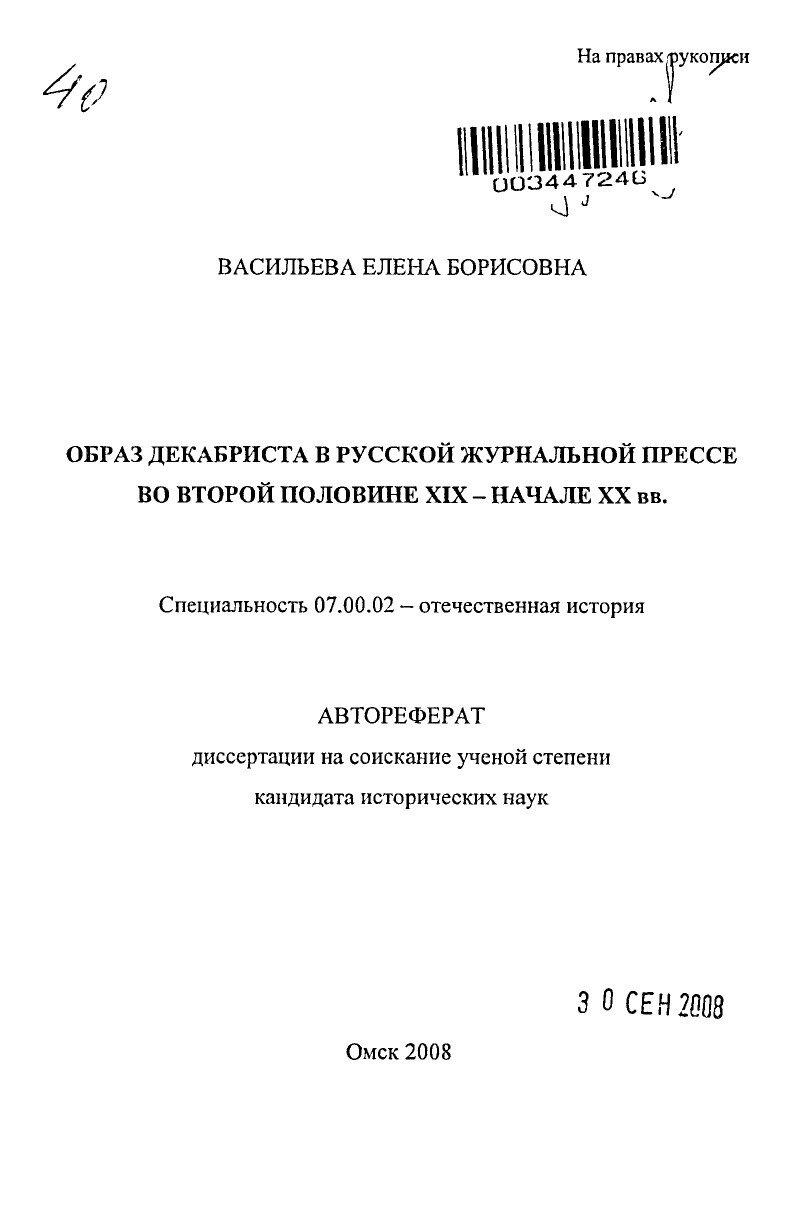 https://img-fotki.yandex.ru/get/893904/199368979.87/0_20f32f_5b6a5b3d_XXXL.jpg
