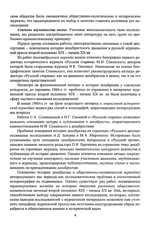 https://img-fotki.yandex.ru/get/893904/199368979.87/0_20f332_36de1c3_XXXL.jpg