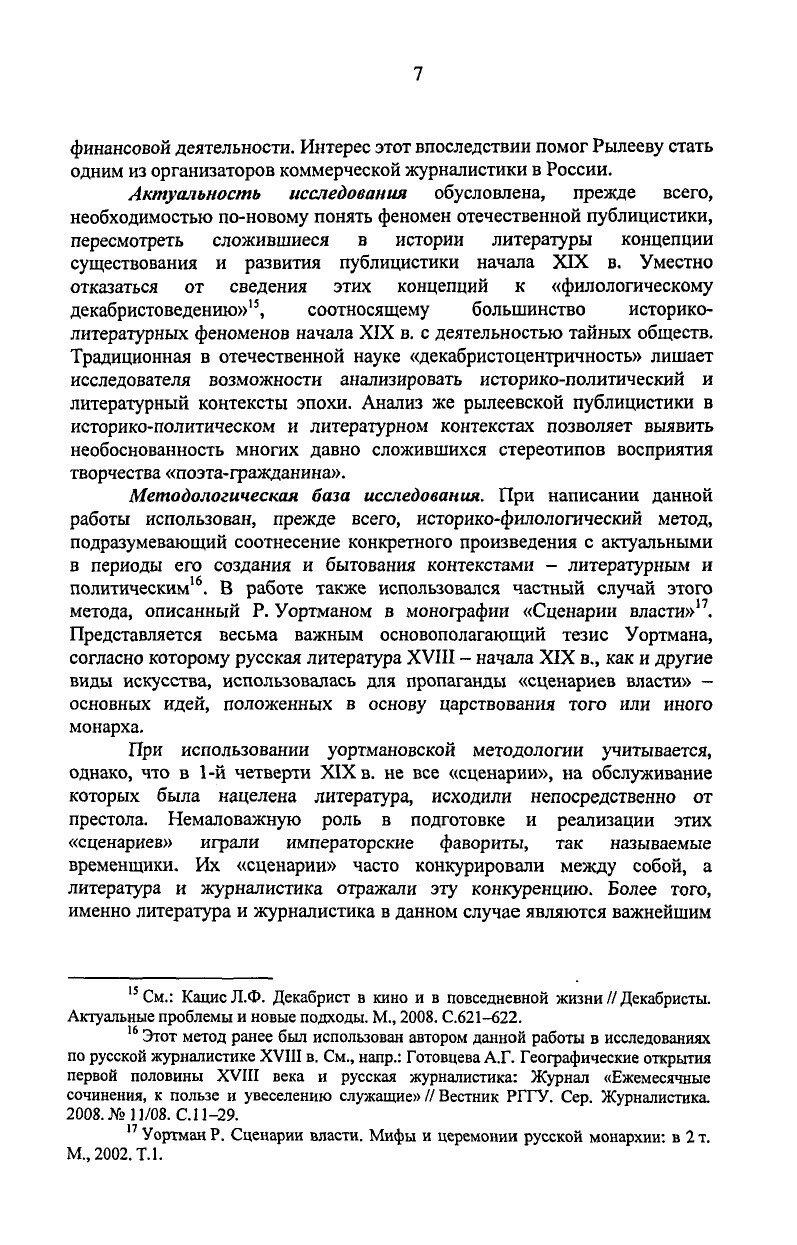 https://img-fotki.yandex.ru/get/893904/199368979.8b/0_20f549_9a3e98ff_XXXL.jpg