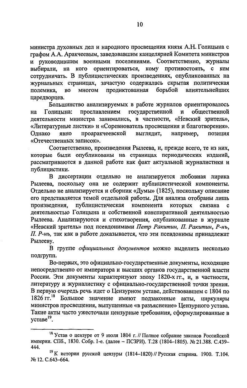 https://img-fotki.yandex.ru/get/893904/199368979.8b/0_20f54b_88988e53_XXXL.jpg