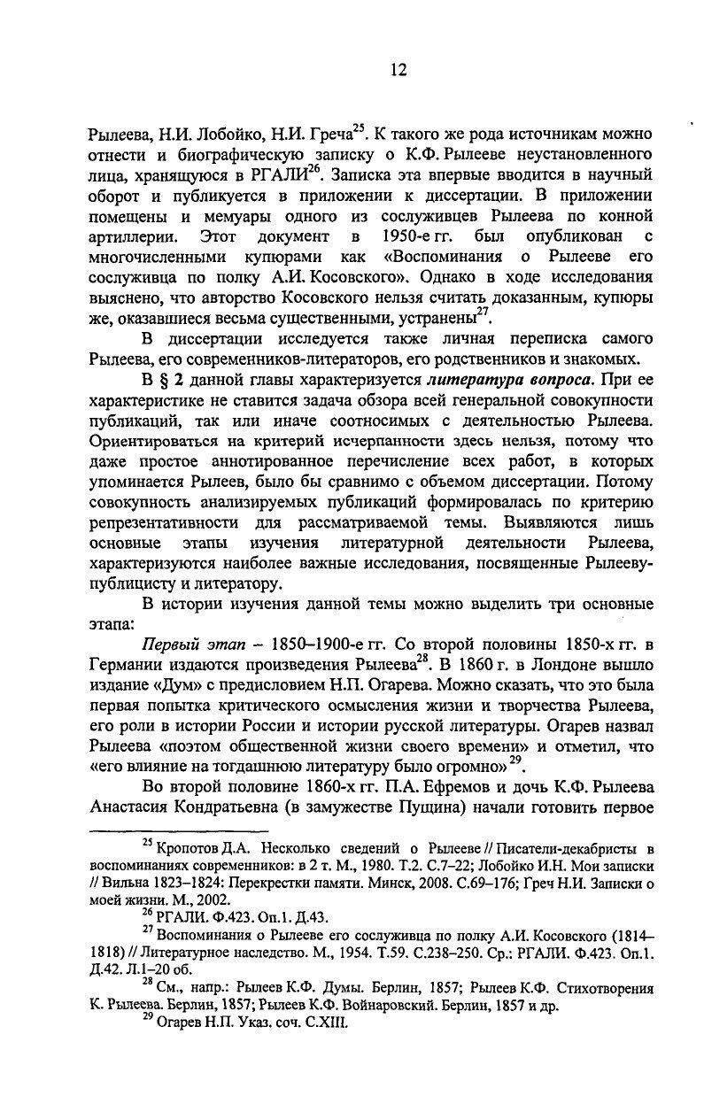 https://img-fotki.yandex.ru/get/893904/199368979.8b/0_20f54e_fa817832_XXXL.jpg