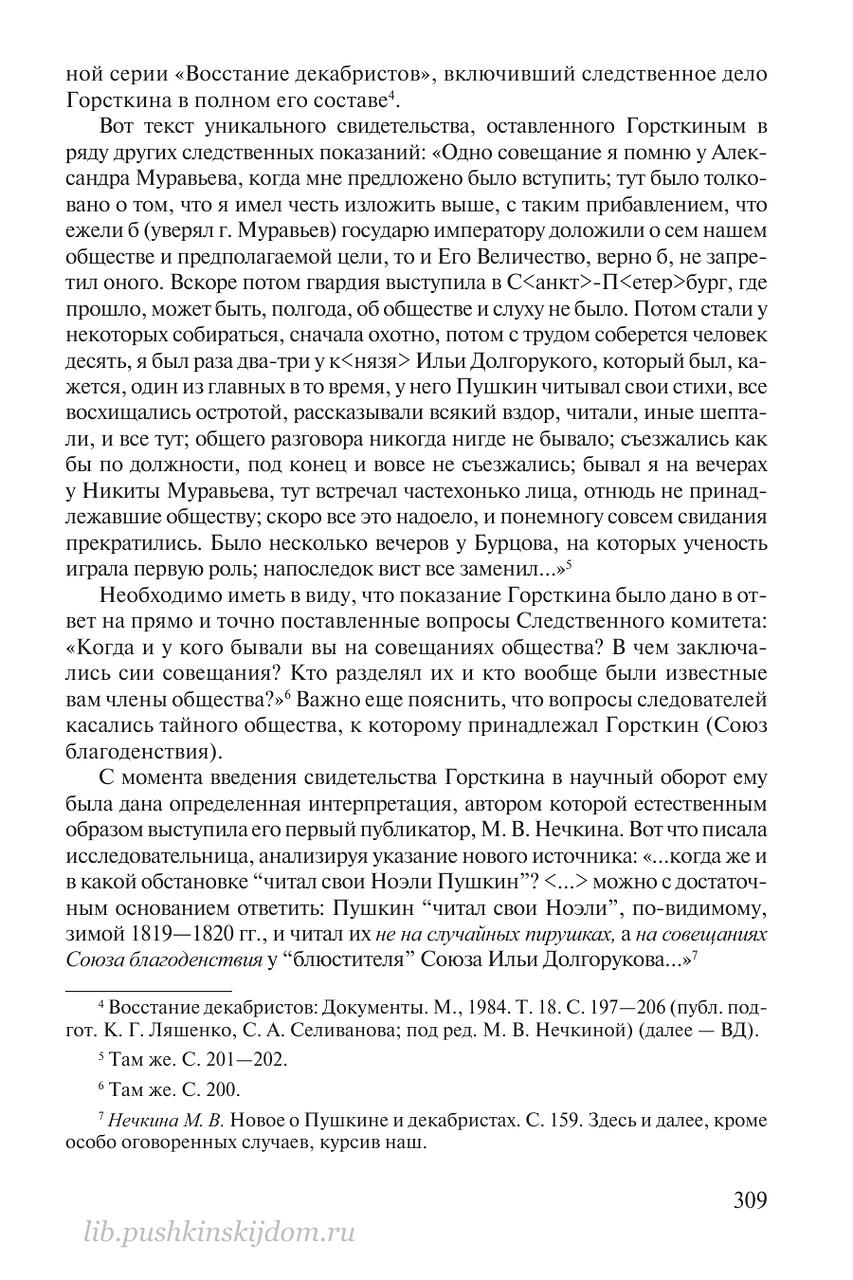 https://img-fotki.yandex.ru/get/893904/199368979.8b/0_20f57b_243562a1_XXXL.png