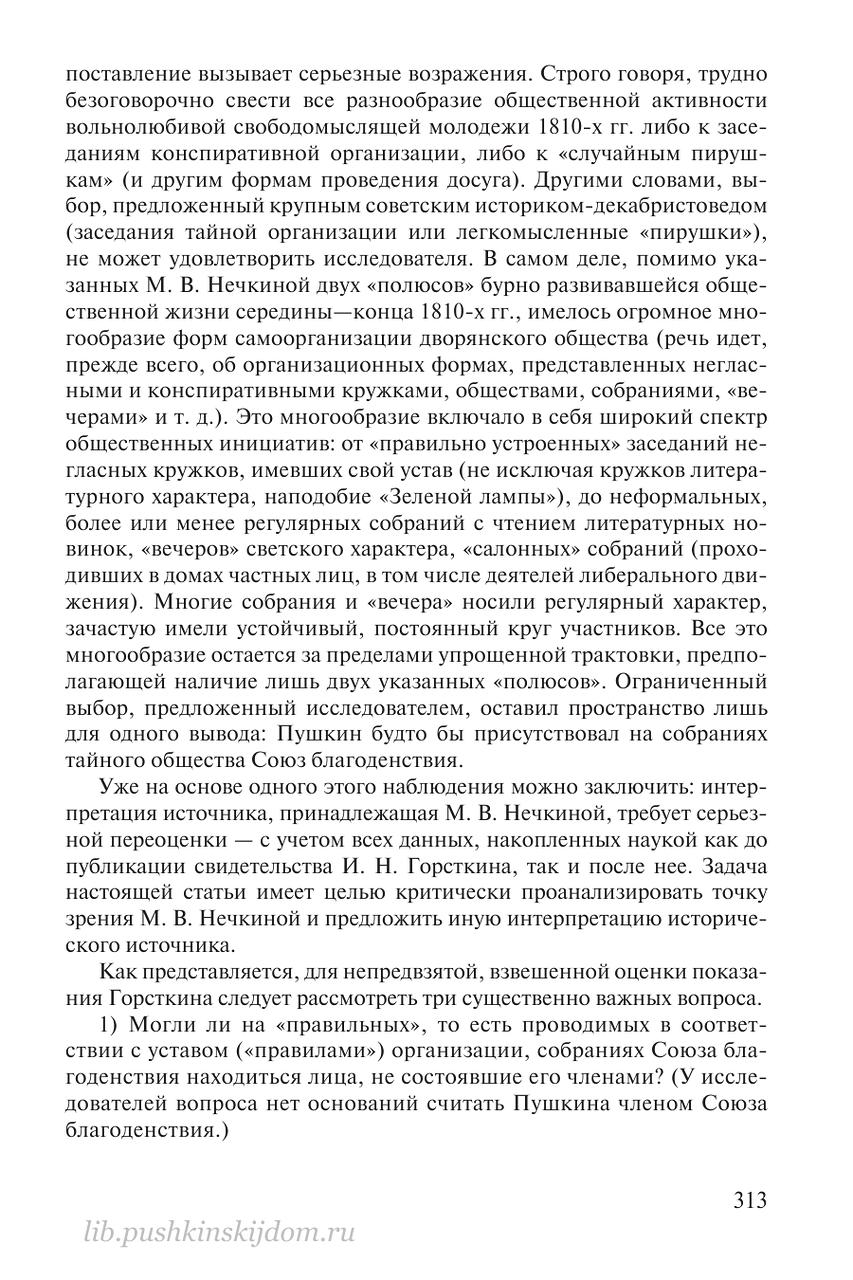 https://img-fotki.yandex.ru/get/893904/199368979.8b/0_20f57f_600d97f0_XXXL.png