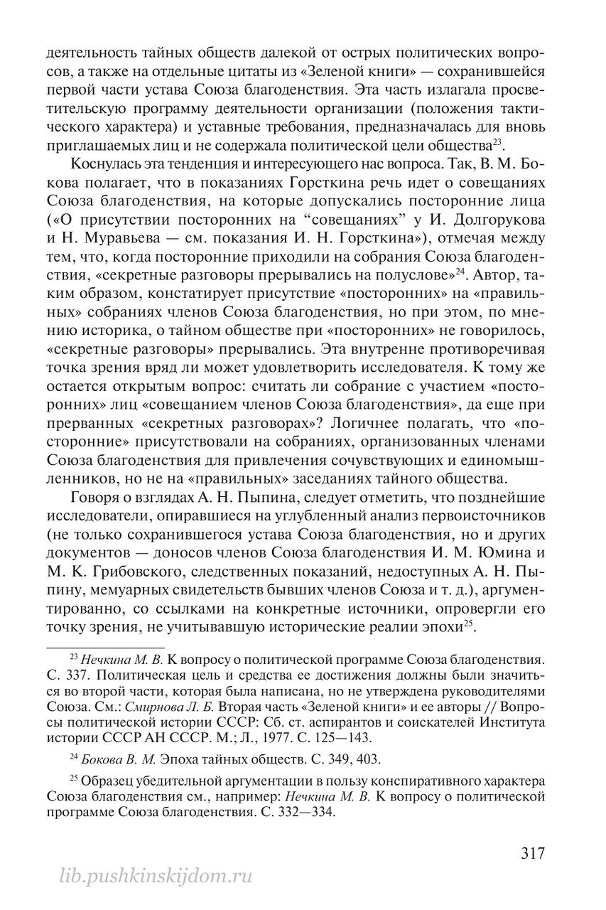 https://img-fotki.yandex.ru/get/893904/199368979.8b/0_20f582_b54cae3_XXXL.png