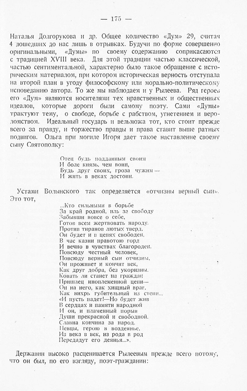 https://img-fotki.yandex.ru/get/893904/199368979.8c/0_20f5a4_3151cada_XXXL.jpg