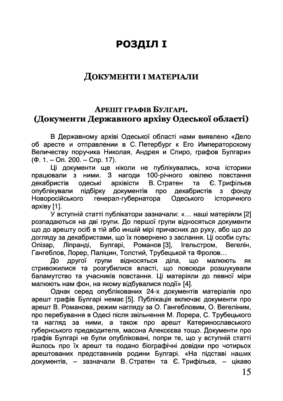 https://img-fotki.yandex.ru/get/893904/199368979.8c/0_20f5b0_86277835_XXXL.png