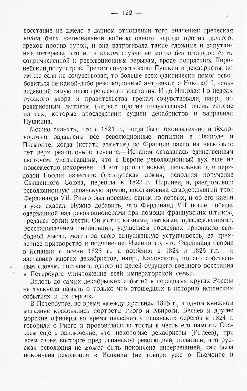 https://img-fotki.yandex.ru/get/893904/199368979.8d/0_20f5dd_26e25b07_XXXL.jpg