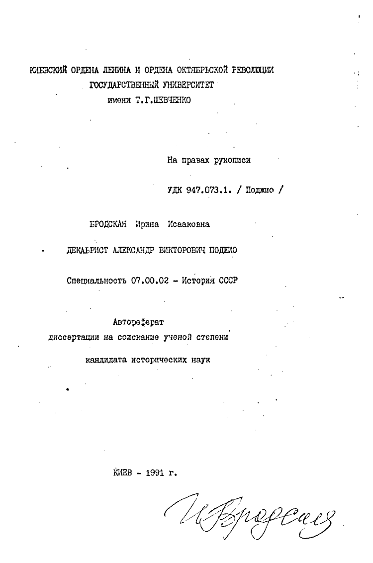 https://img-fotki.yandex.ru/get/893904/199368979.8d/0_20f5e0_16d94c0_XXXL.png
