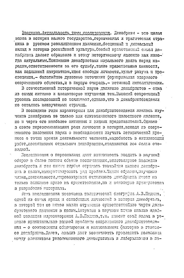 https://img-fotki.yandex.ru/get/893904/199368979.8d/0_20f5e2_aaeb1af7_XXXL.png