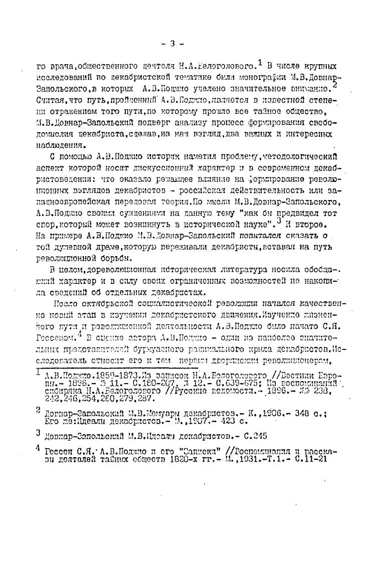 https://img-fotki.yandex.ru/get/893904/199368979.8d/0_20f5e4_b68b164d_XXXL.png