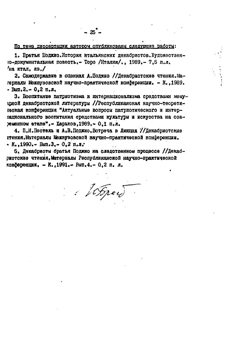 https://img-fotki.yandex.ru/get/893904/199368979.8e/0_20f5fa_538547ad_XXXL.png