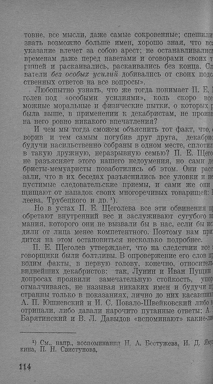 https://img-fotki.yandex.ru/get/893904/199368979.91/0_20f6dd_2a790950_XXXL.jpg