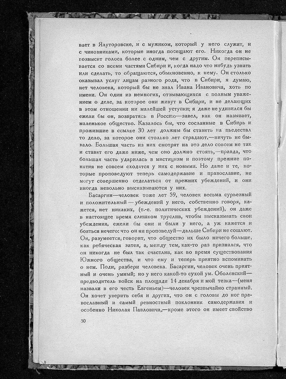 https://img-fotki.yandex.ru/get/893904/199368979.a0/0_214318_40f01804_XXXL.jpg