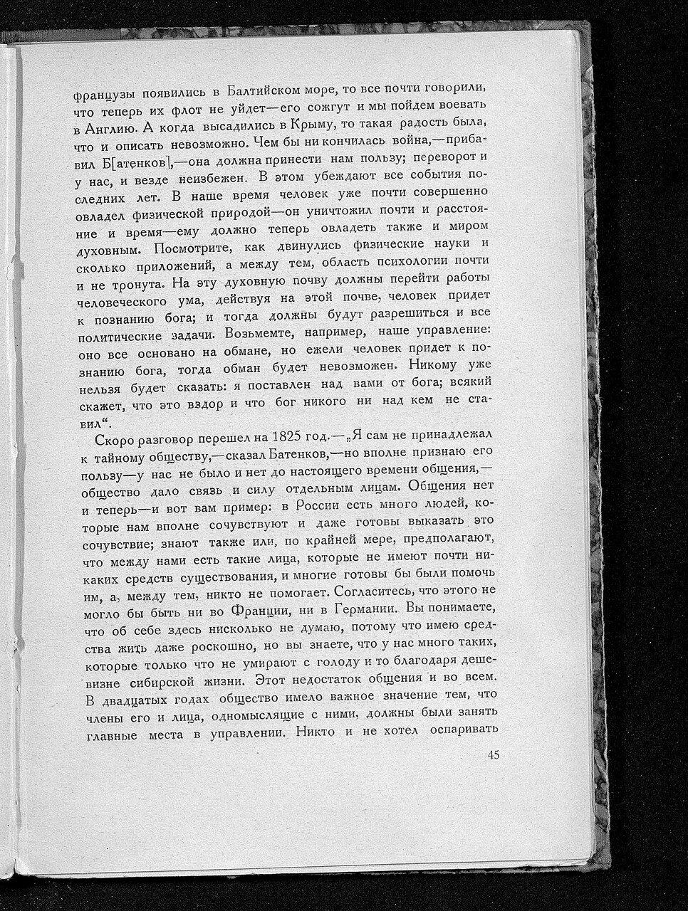 https://img-fotki.yandex.ru/get/893904/199368979.a0/0_214328_5ac81cf1_XXXL.jpg