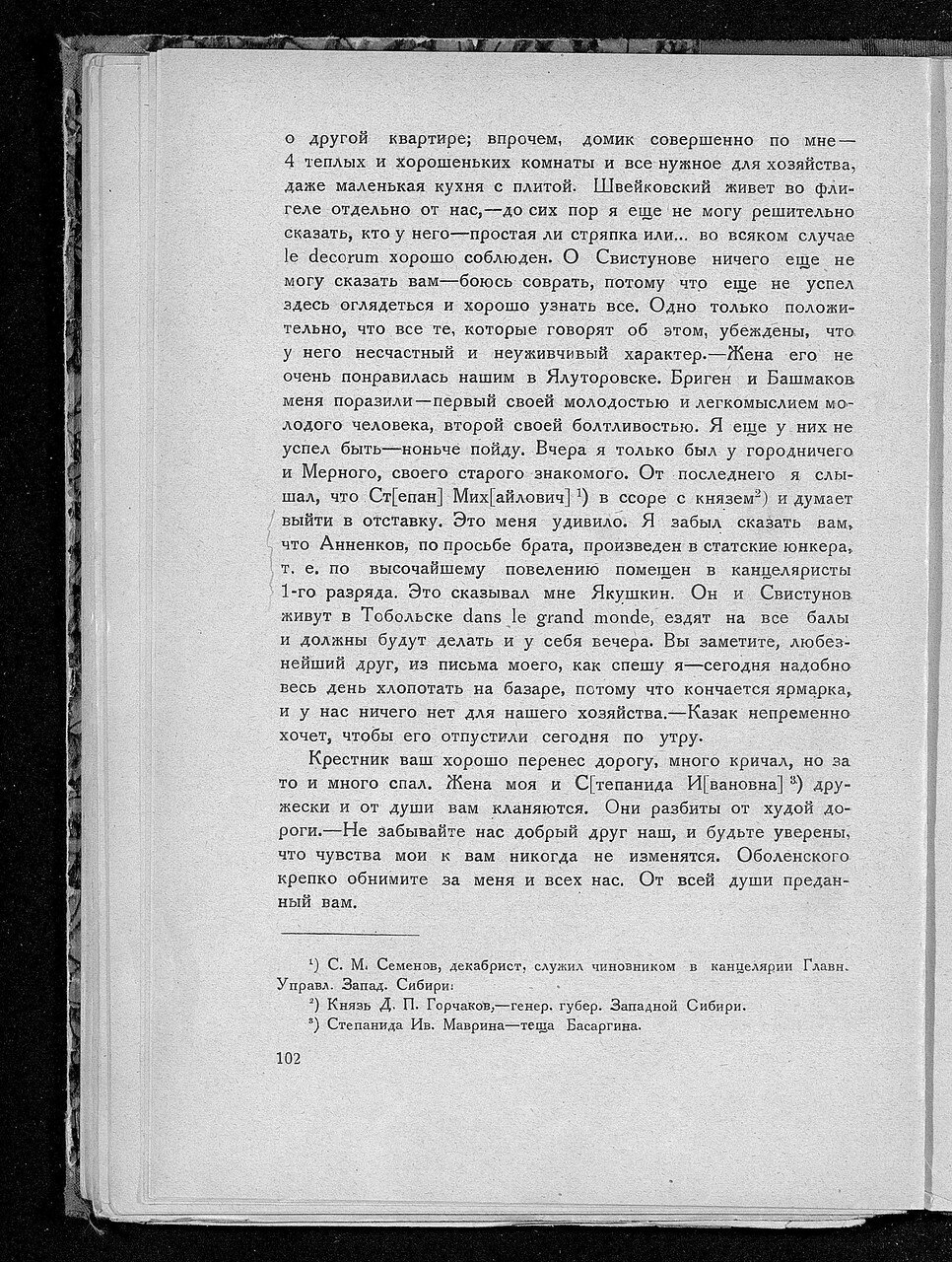 https://img-fotki.yandex.ru/get/893904/199368979.a1/0_214361_9e14edc_XXXL.jpg