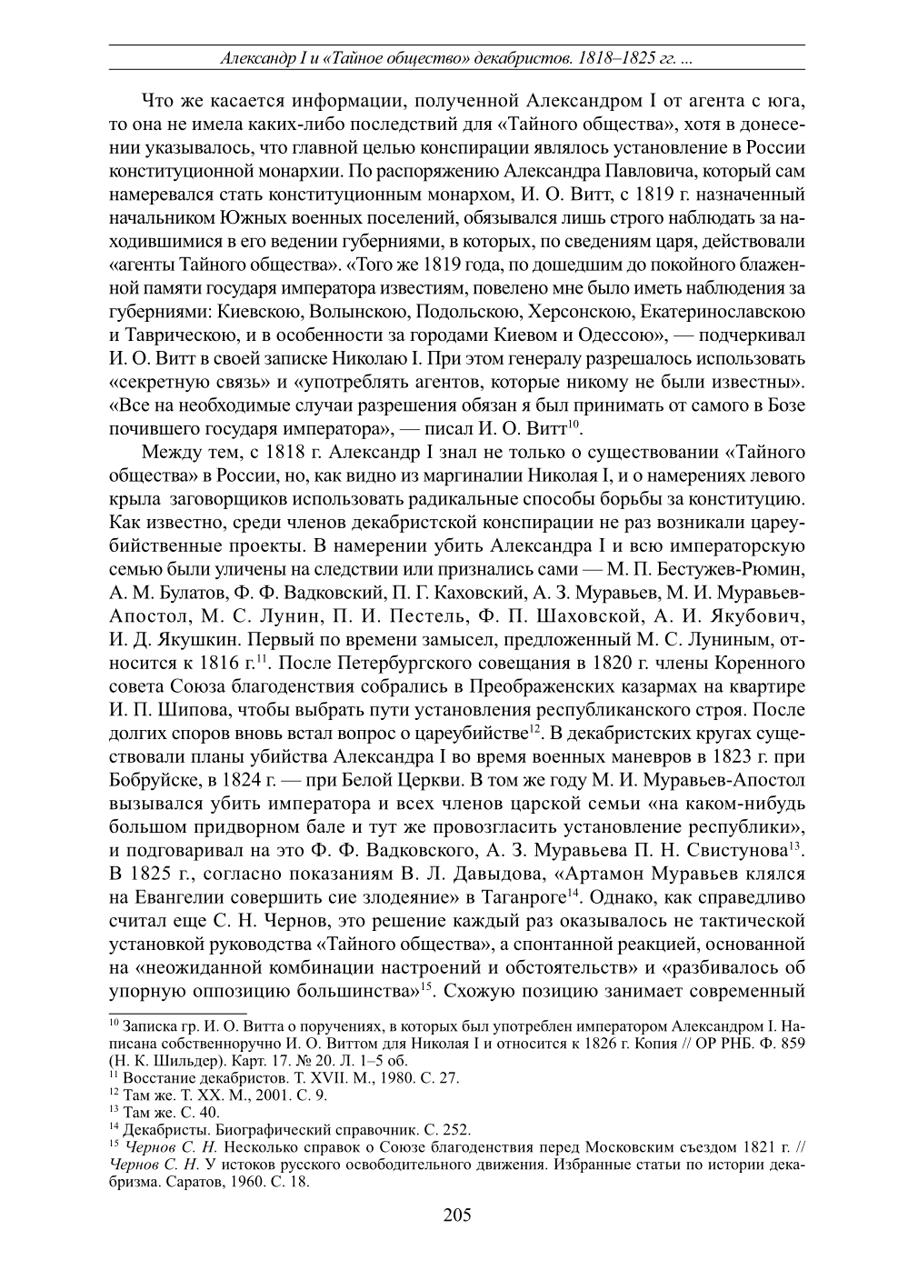 https://img-fotki.yandex.ru/get/893904/199368979.a6/0_214b28_7ab6f93a_XXXL.png