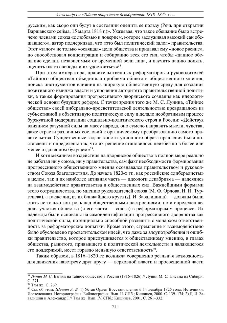 https://img-fotki.yandex.ru/get/893904/199368979.a6/0_214b2e_d36492ae_XXXL.png