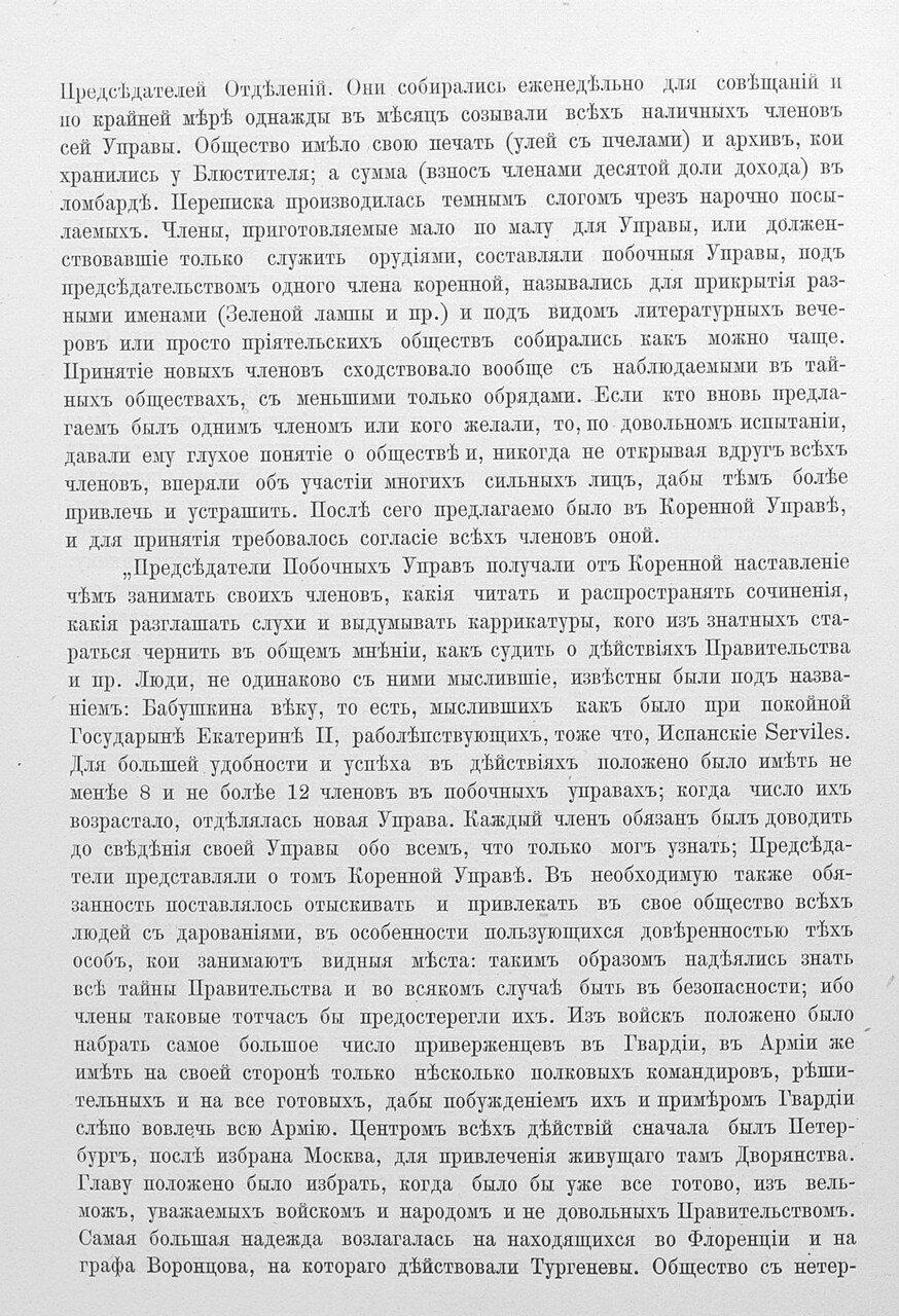 https://img-fotki.yandex.ru/get/893904/199368979.b5/0_2179b9_ad077aff_XXXL.jpg