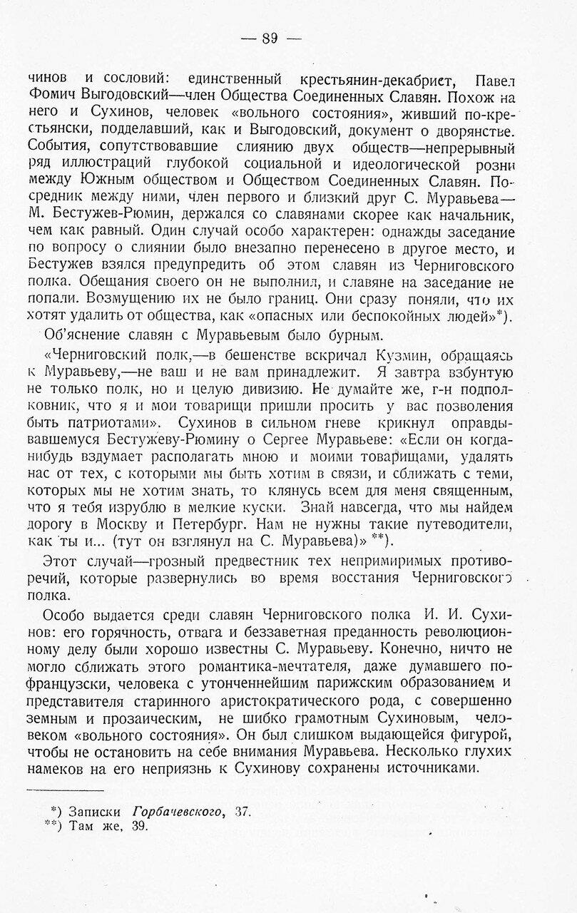 https://img-fotki.yandex.ru/get/893904/199368979.b5/0_2179d0_9abd1fd6_XXXL.jpg