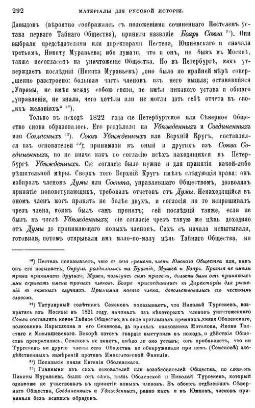 https://img-fotki.yandex.ru/get/893904/199368979.b6/0_217a07_e4c4b5f_XL.jpg