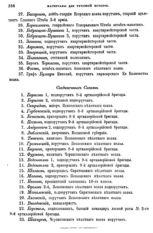 https://img-fotki.yandex.ru/get/893904/199368979.b7/0_217a33_34d3ffb4_XL.jpg