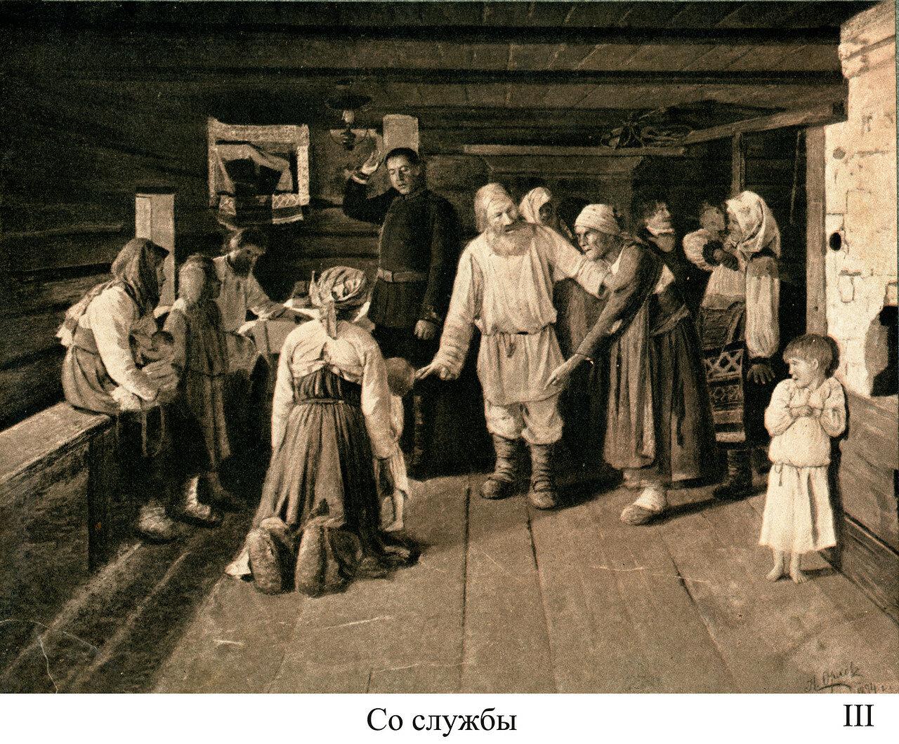 Внук старуху русские