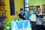 04.11.2017 г. Казанская икона Божьей Матери