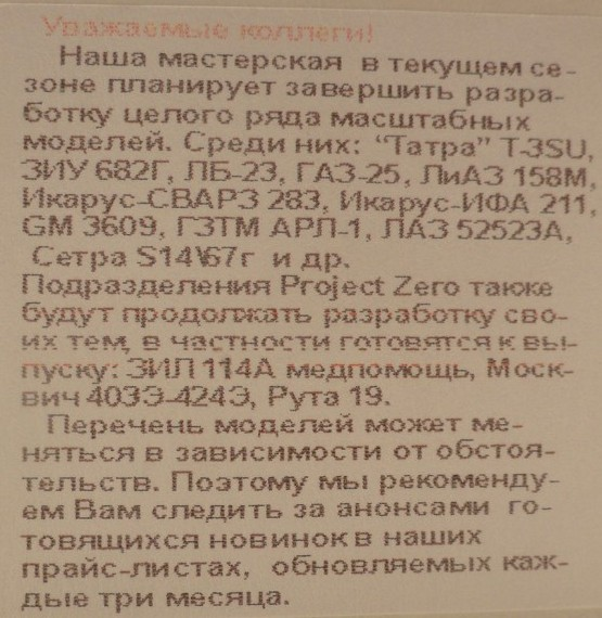 DSC07087.jpg