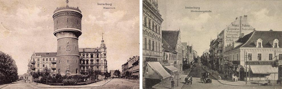 Замок Инстербург (слева). Сейчас от него почти ничего не осталось: