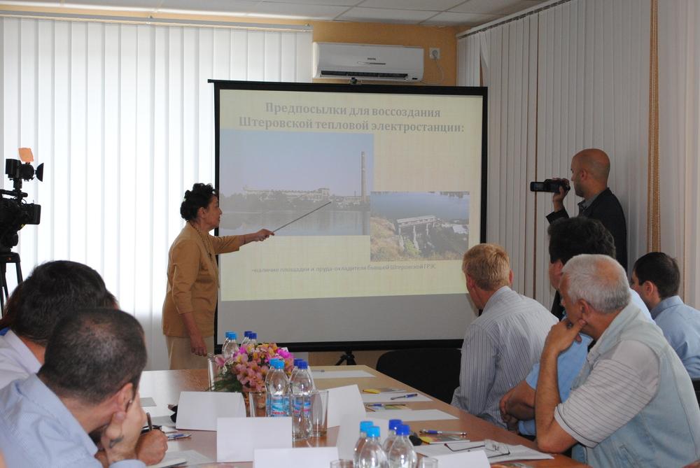 В Администрации города Красный Луч прошла презентация и защита бизнес-проекта по реконструкц