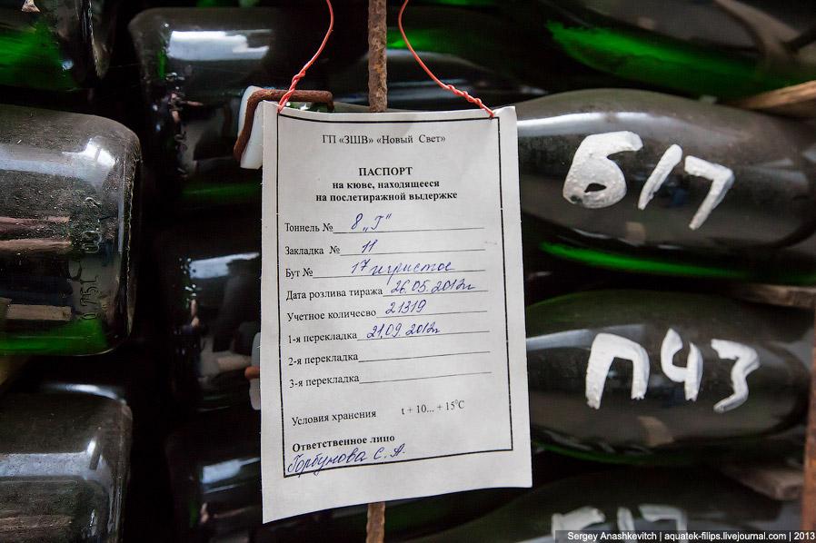 10. В среднем каждый рабочий перекладывает до 3600 бутылок в день.