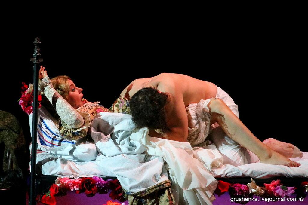 Спектакль Омут любви
