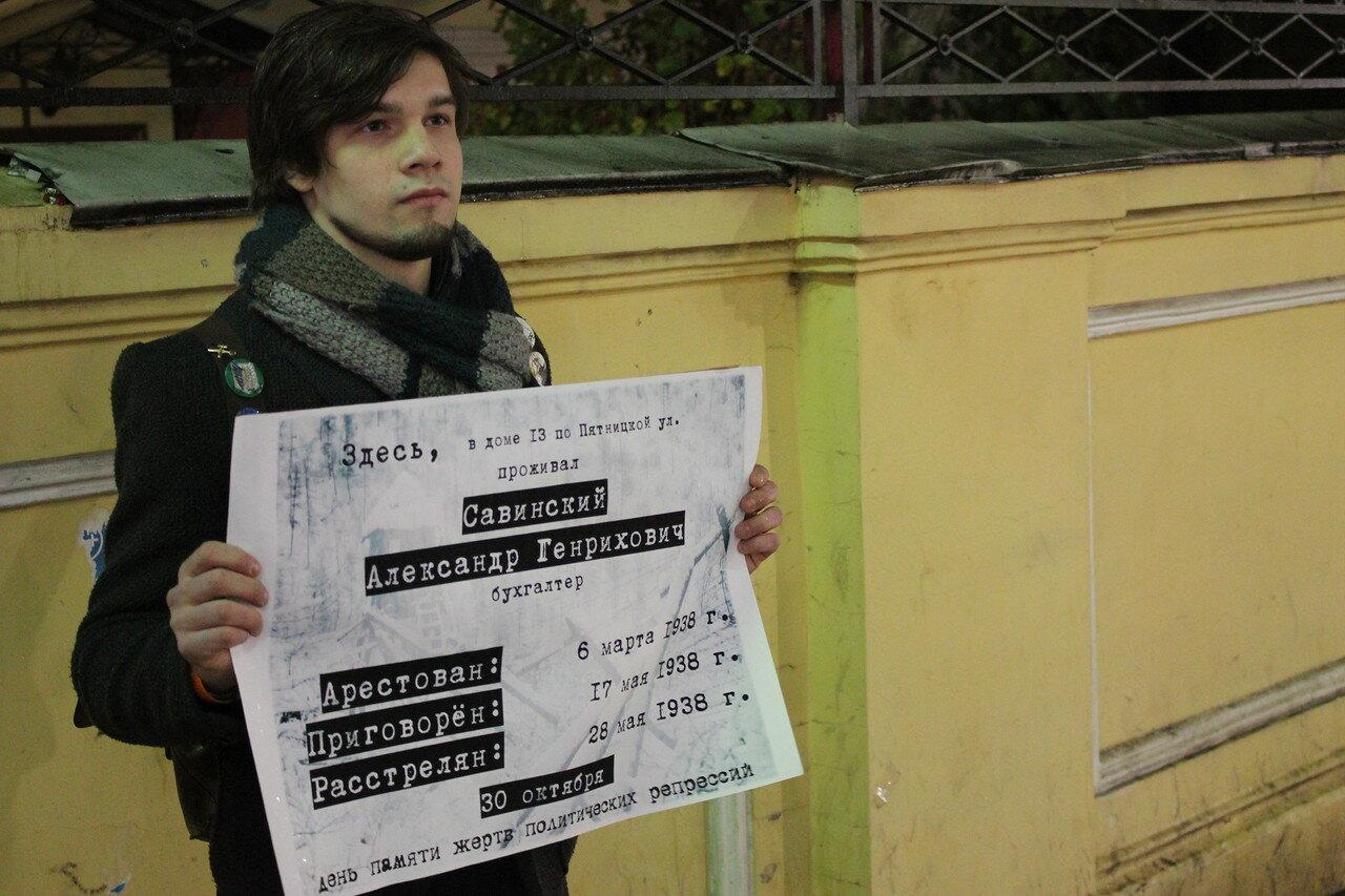 Акция «Бессмертный ГУЛАГ» в Москве