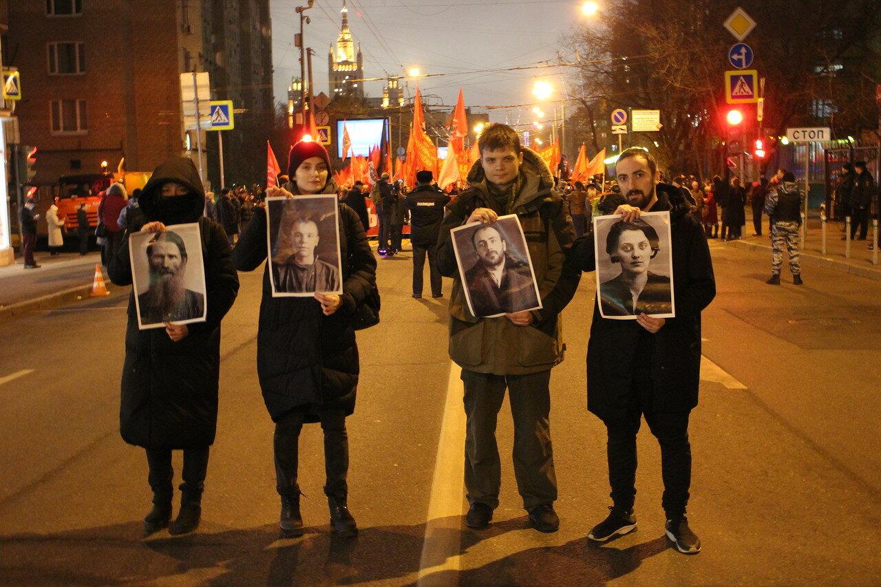 Движение «Декоммунизация» остановило шествие коммунистов 7 ноября