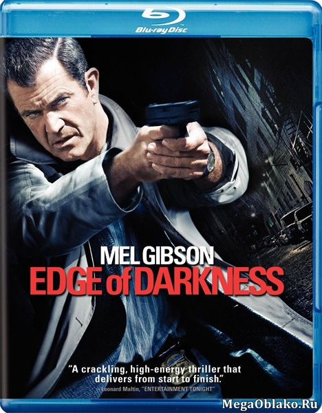 Возмездие / Edge of Darkness (2010/BDRip/HDRip)