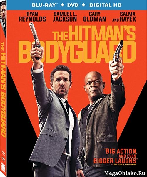 Телохранитель киллера / The Hitman's Bodyguard (2017/BDRip/HDRip)