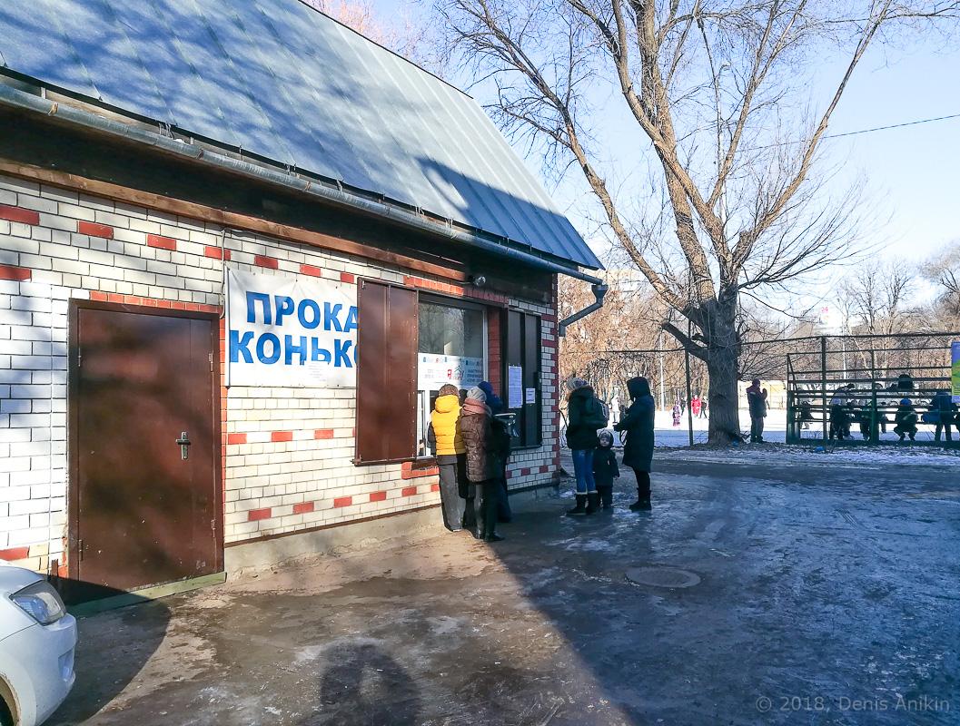 каток детский парк саратов фото 3