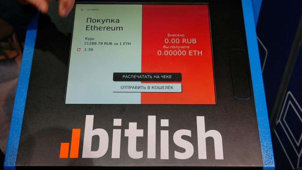 Крупнейшее блокчейн событие года в Москве SAM_2520.JPG